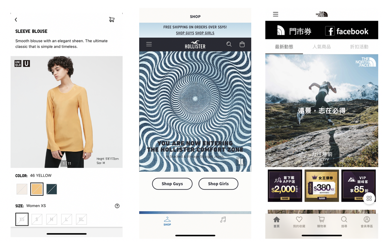 in-app ecommerce