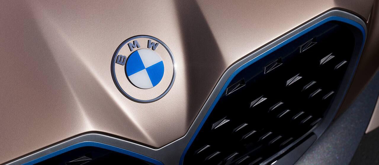 Auto brands trend: BMW rebrand emblem